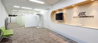 JR Tokai Corporation / Okamura's Designed Workplace Showcase