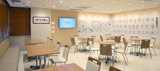 FANCL Corporation / Okamura's Designed Workplace Showcase