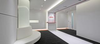 Kirin Kyowa Foods Company, Limited / Okamura's Designed Workplace Showcase