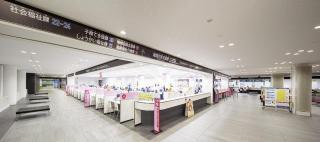 Nagahama / Okamura's Designed Workplace Showcase