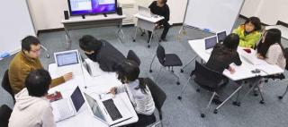 The University of Tokushima / Okamura's Designed Workplace Showcase