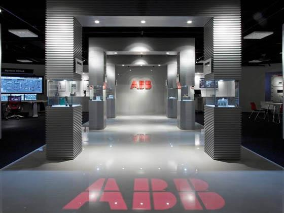 ABB Bailey Japan/【Demo room】The gate welcomes visitors.