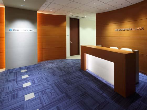 Meiko Network Japan Co., Ltd.