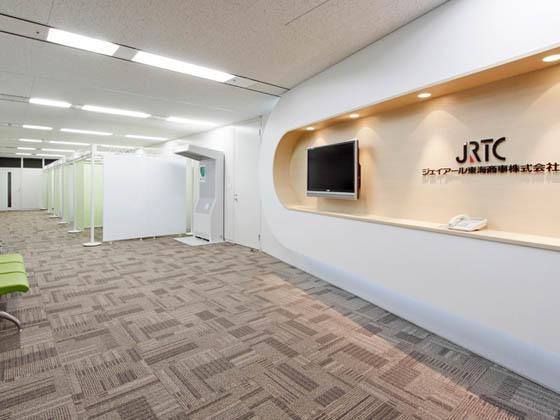 JR Tokai Corporation
