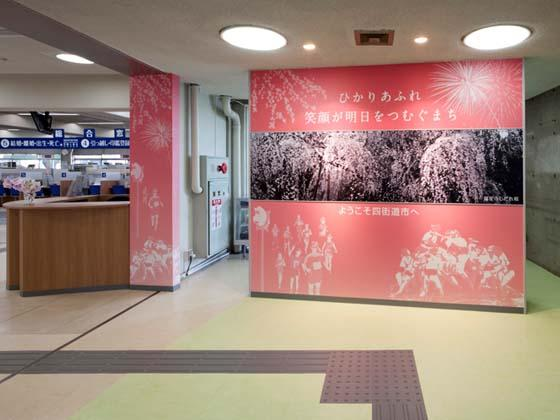 Yotsukaido City/【Welcome board】Display panels expressing the four seasons in Yotsukaido welcome visitors.