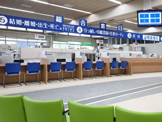 Yotsukaido City/【General service counter】(General service counter and number display monitor) The general service counter provides one-stop services.