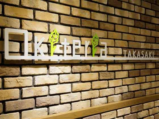 Oki Electric Industry Co., Ltd./【Original logo】The Okiteria TAKASAKI name was suggested by the employees.