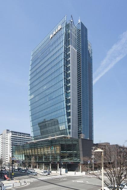 The Niigata Nippo Co., Ltd.