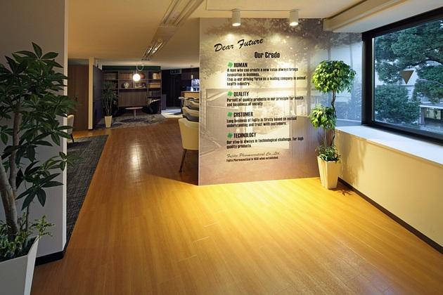 Fujita Pharmaceutical Co., Ltd./【Message board】The wall graphic design features the corporate credo.