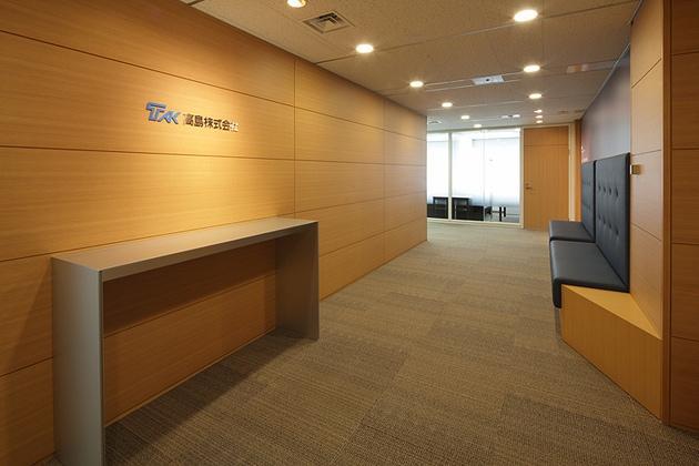 Takashima & Co., Ltd.