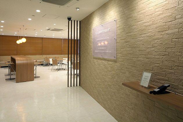 FANCL Corporation/【Entrance】Employee skill training entrance space.