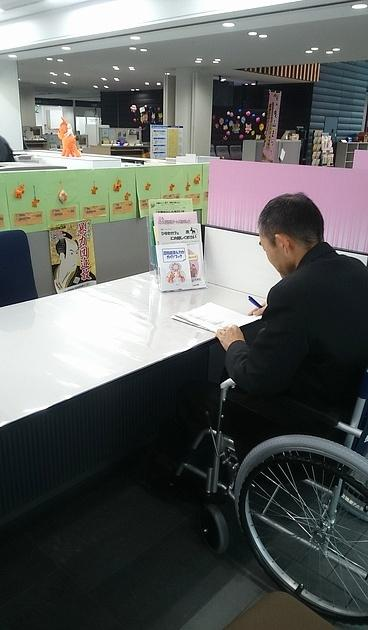 Nagahama/【Service counters (1F)】All service counters can accommodate people in wheelchairs.