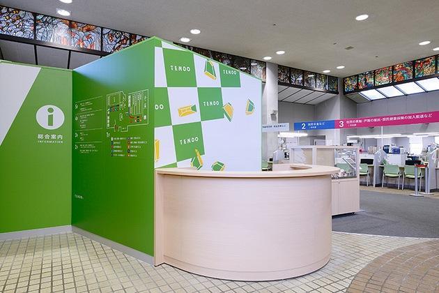 Tendo/【General information counter】An easily identified general information counter is located at the entrance.