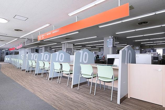 Tendo/【Tax services area】Large sign numbers are used to increase visibility.